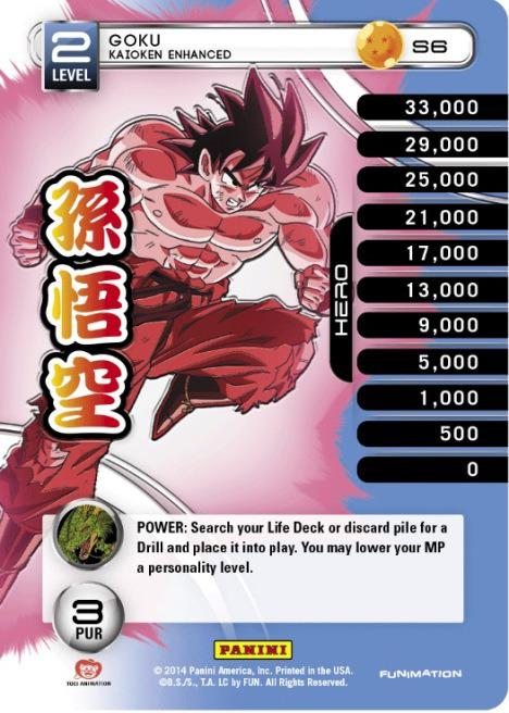 06 Goku 2