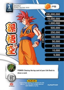 P05 Goku - Super Saiyan God (Comic-Con International 2014)