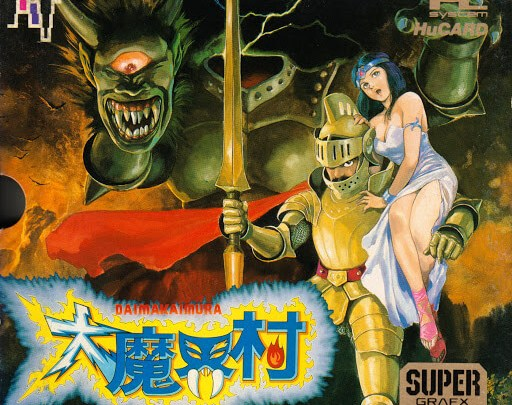 Ghouls 'n Ghosts (PC Engine SuperGrafx) | Stage 1 #ChiptuneFavorites
