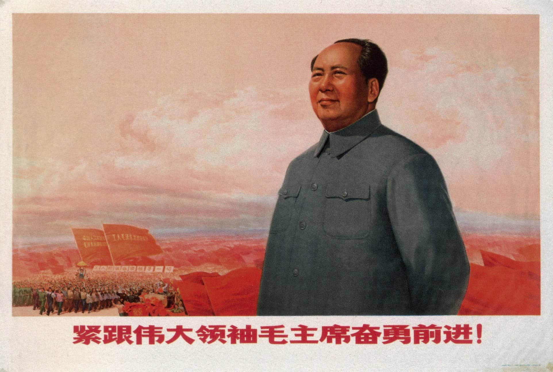 what is a chairman fancy desk chairs chinese propaganda posters retrographik