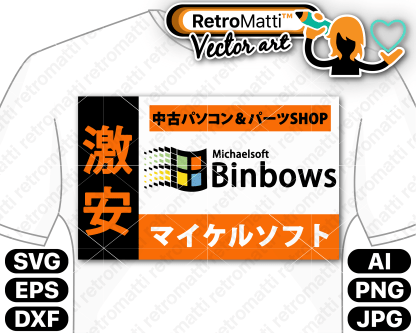retromatti w part michaelsoft binbows