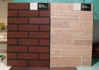 12 wall panels that look like brick and stone: I dig it ...