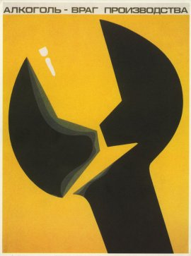 AntiAlcohol_URSS_Posters_15