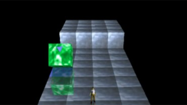 Intelligent Cube