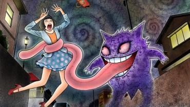 junji ito pokemon