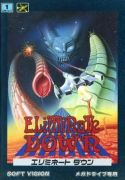 Eliminate Down - Sega Genesis