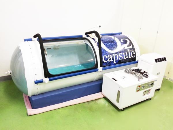 タイムワールドの酸素カプセル O2 Capsule D80 の買取を行いました