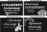 Шрифты 35-37