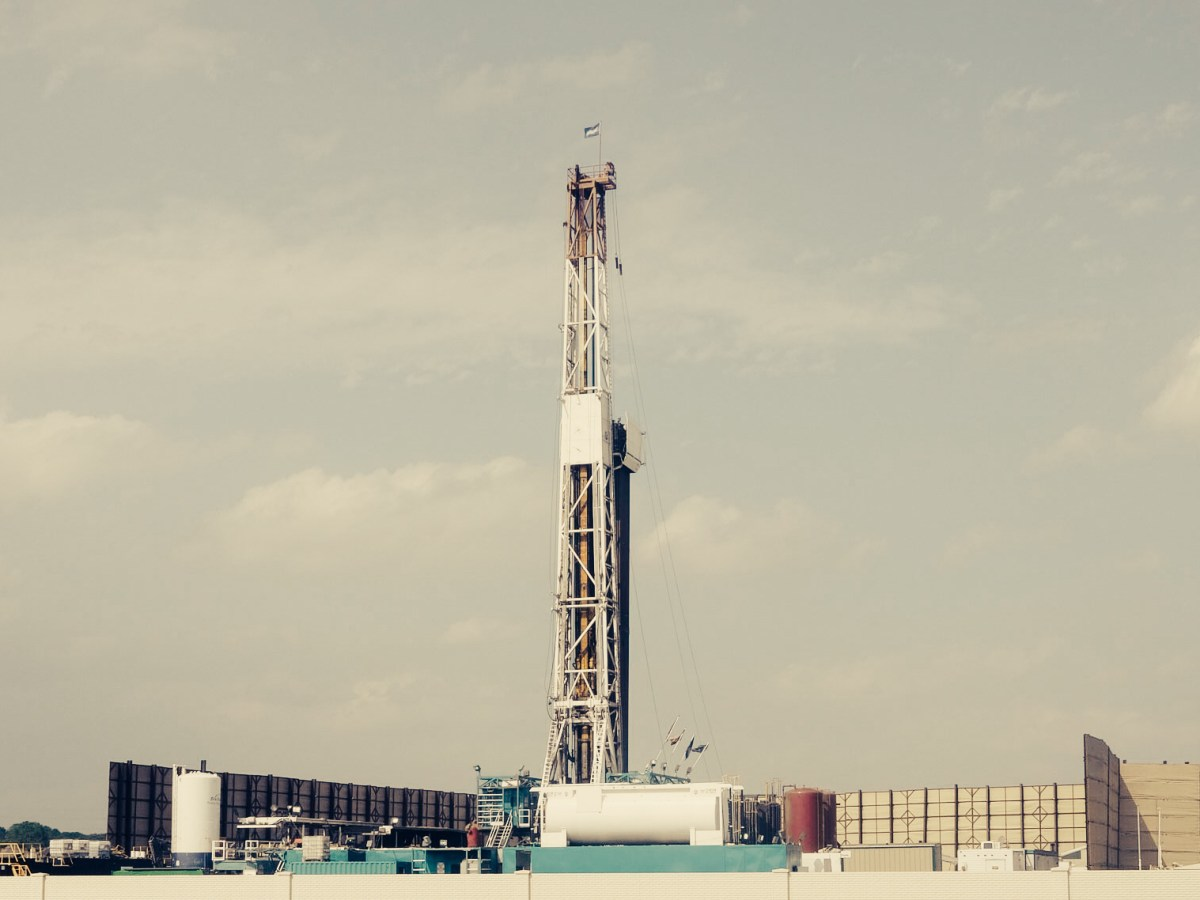 A natural gas drilling rig in Fort Worth, Texas.