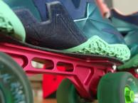 roller-quad-arius-lebron-XI-platine-detail