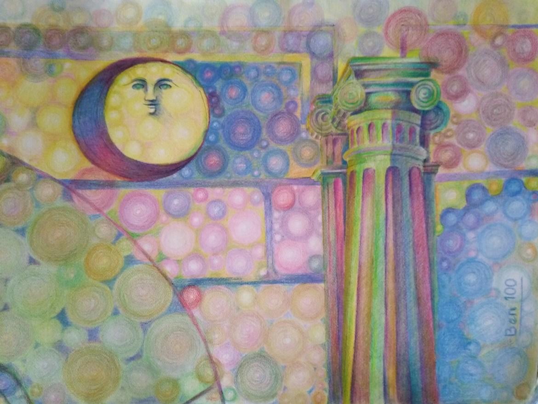 DIBUJO 2 Título: Sol y luna en el templo de San Agustín