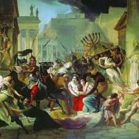 America Has Symptoms of the Fall of Rome?