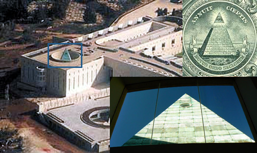 Rothschild family funded and designed the Israeli Supreme Court building
