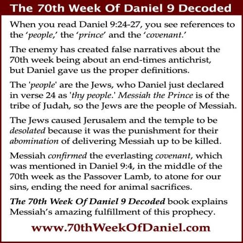 Pastor Steven Anderson 70th Week Of Daniel Video Review