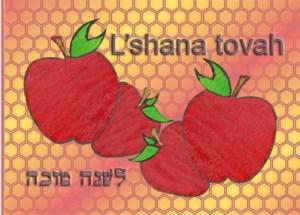 rosh lshana
