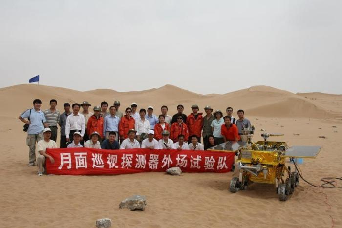 Le rover YUTU (source Twitter via @ESAstro_trainer)