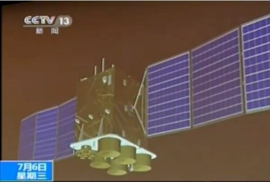 Shijian 11 (source CCTV)