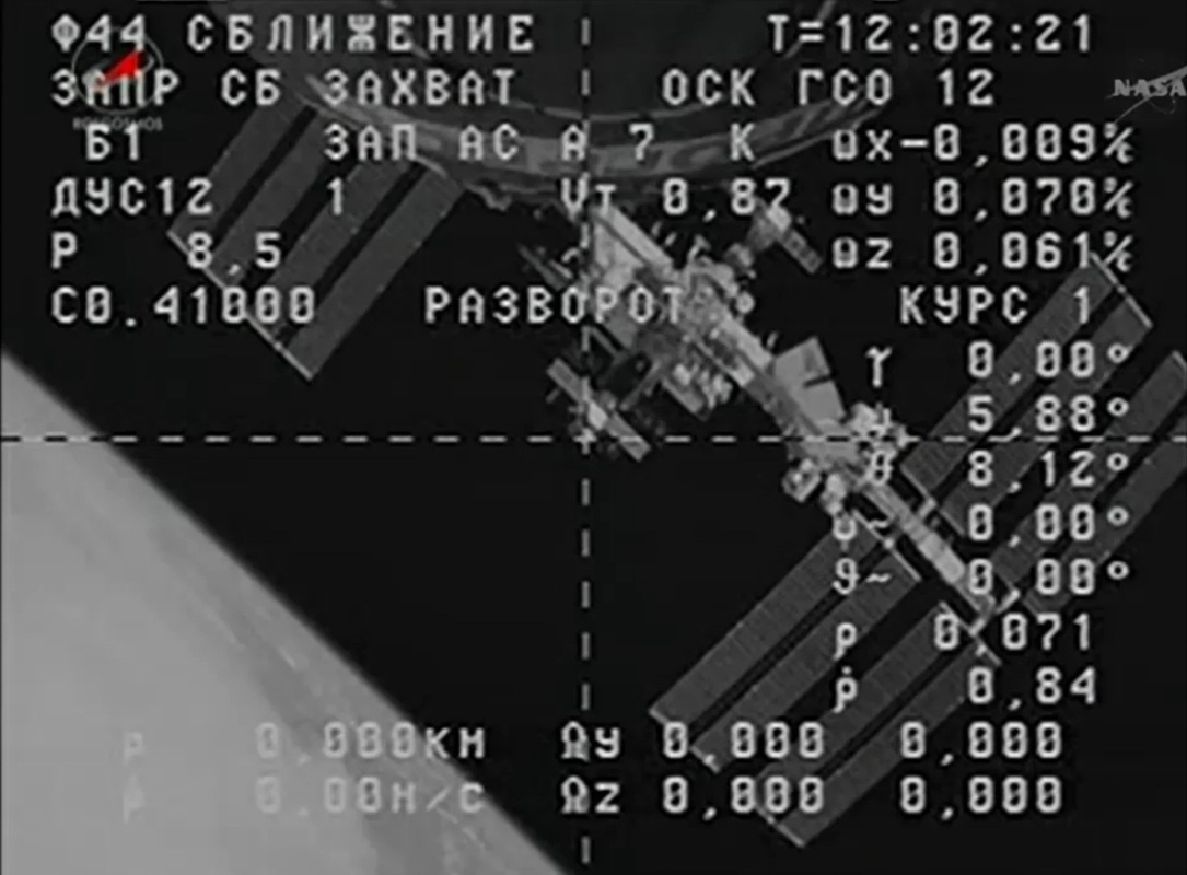 Désarrimage du cargo Progress M21-M (source NASA TV/Roskosmos)