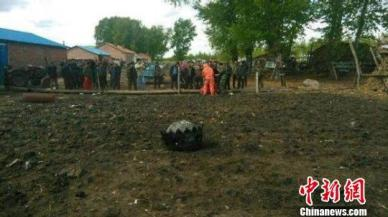 Débris trouvé dans la région de Qiqihar en Chine (source Chinanews)