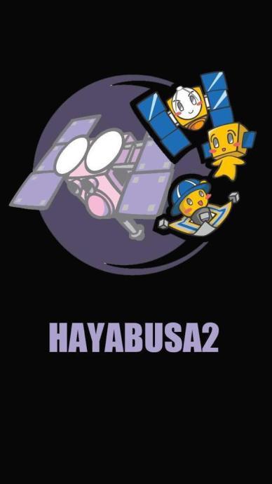Dessin de Hayabusa 2 et des charges utiles secondaires (via Twitter)