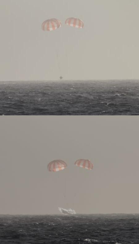 Amerrissage du cargo Dragon SpX5 dans l'Océan Pacifique le 11/02/15 (source Elon Musk via Twitter)