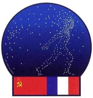 logo de la mission PVH (source CNES)
