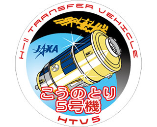 Logo de la mission HTV 5 (source JAXA)