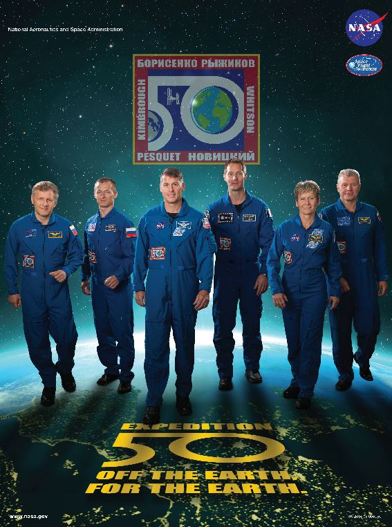 Le poster officiel de l'Expedition 50. De gauche à droite : Andrey Borisenko, Sergey Ryzhikov, Shane Kimbrough, Thomas Pesquet, Peggy Whitson et Oleg Novitskiy (credit NASA)