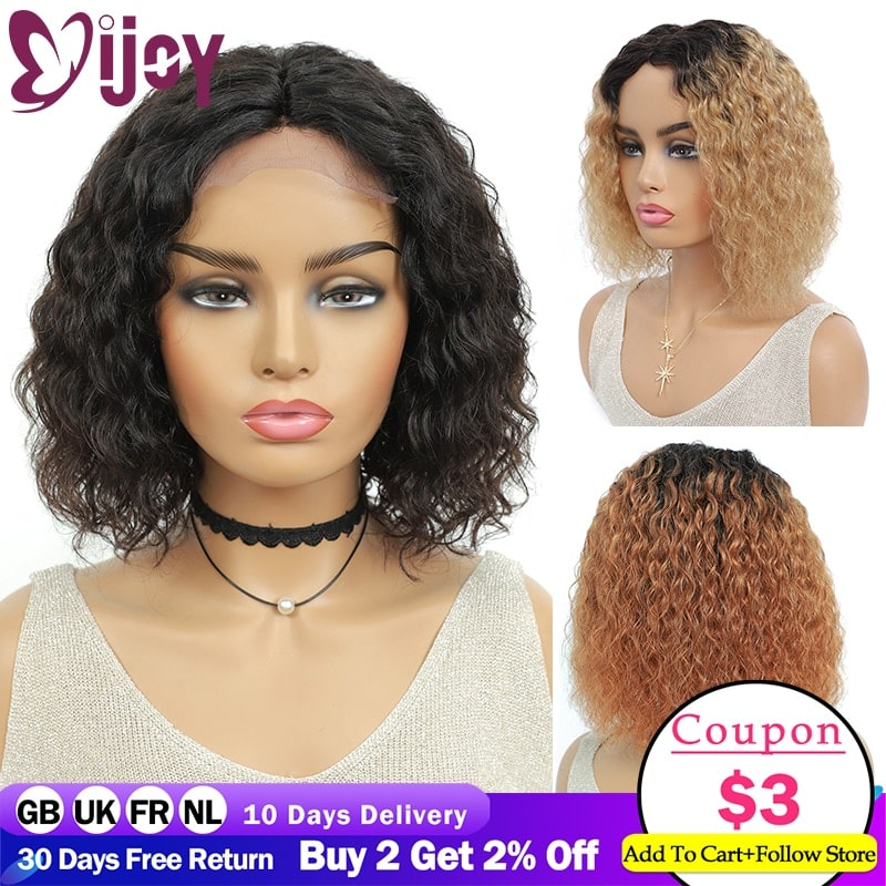 3.5. IJOY Short Bob Kinky Curly Wigs Non Remy-Best AliExpress