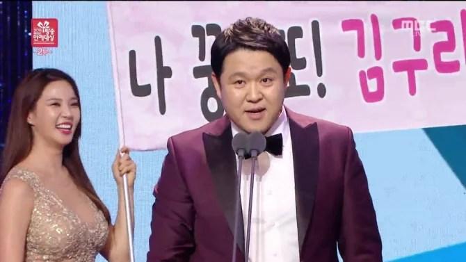 김구라 대상 레이양 현수막 동영상 수상소감 보니 헐..