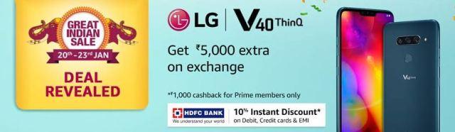 LGV40 ThinQ - Amazon Great Indian Sale