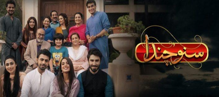 Suno Chanda Episode 1 to 5 Review – Thoroughly Entertaining