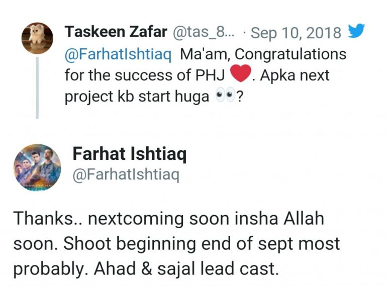 Image result for farhat ishtiaq new project