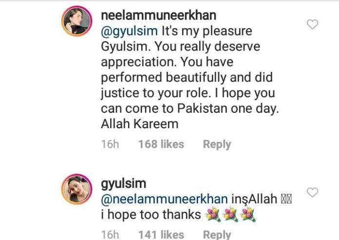 Ertugrul Actress And Neelum Muneer Exchange Love 2