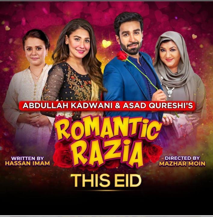 Romantic Razia 2021 Urdu Telefilm 720p HDRip 400MB Download