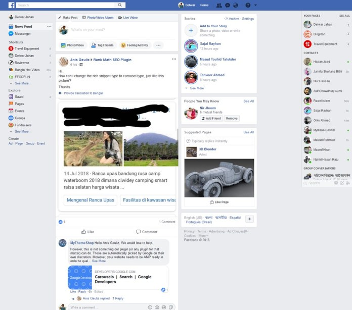 facebook feed-2018