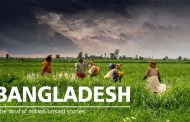BEAUTIFUL BANGLADESH – LAND OF STORIES – 2014