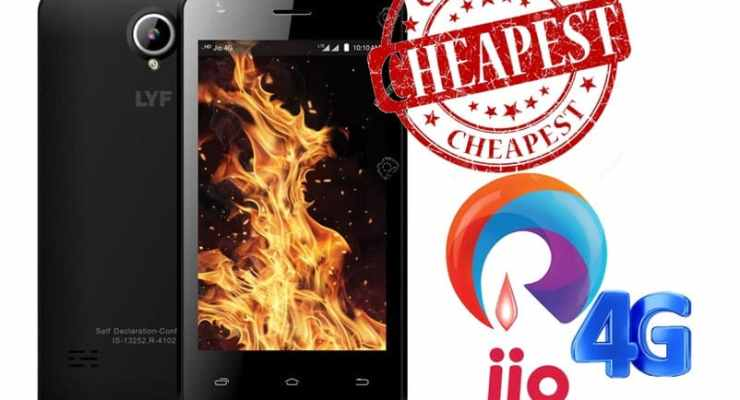 Which is the Lowest Price Mobile for Reliance Jio in India