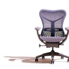 Eames Aluminum Chair Graco Duodiner High Reviews Mirra   Backstore.com Product