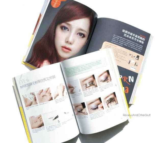 pony makeup book