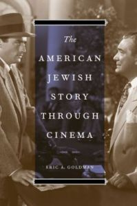 the american jewish story