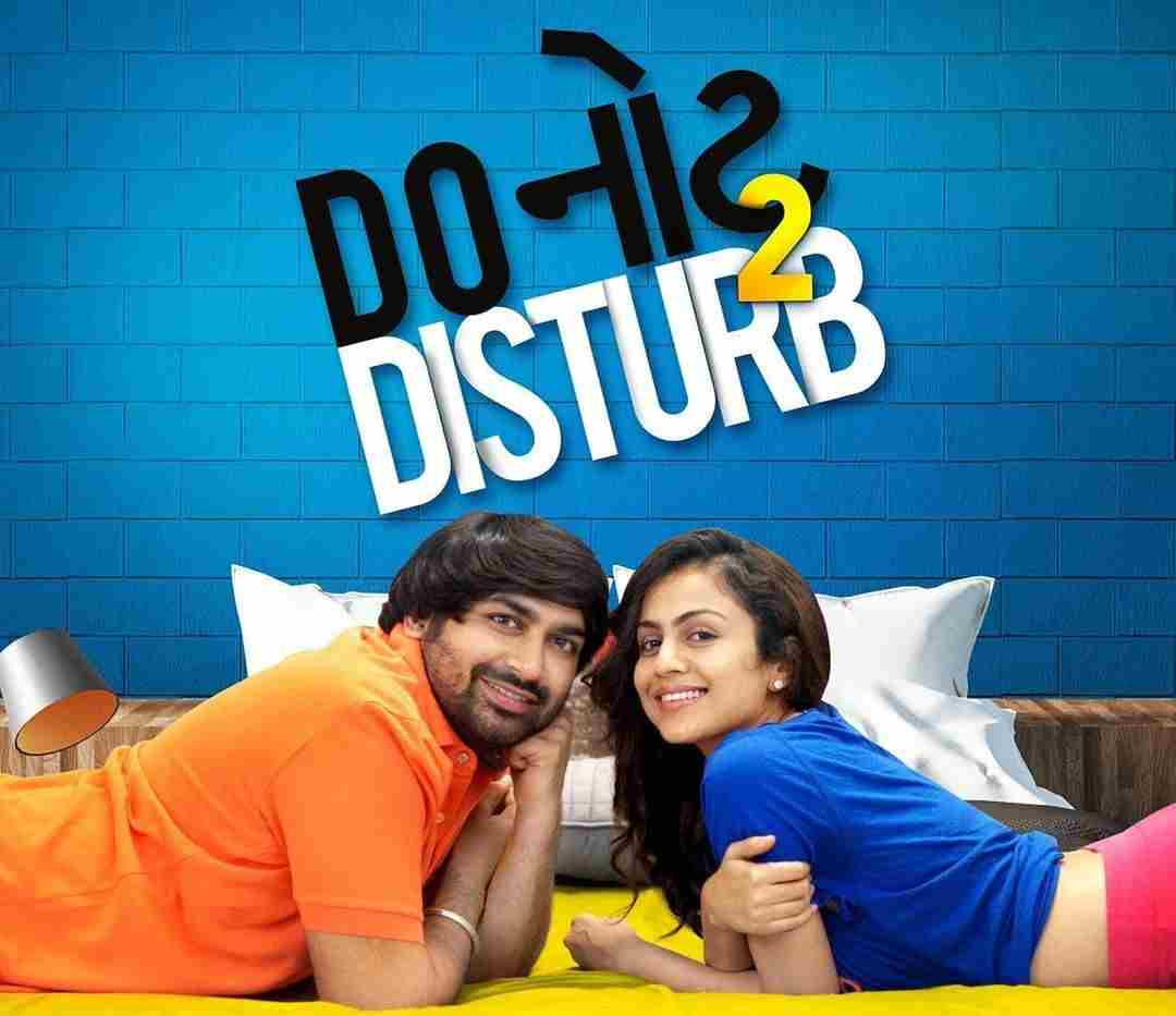 How to Download Do Not Disturb 2? Download all the episodes of Do Not Disturb Season 2(Gujarati)