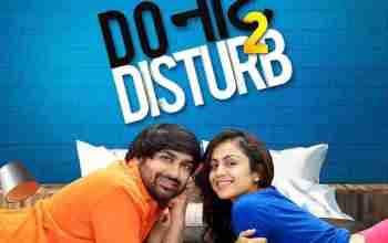 Do not Disturb 2 Web Series Review: Do Not Disturb - A New Gujarati Web Series