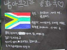 Jung Minjae's poster about my home country.