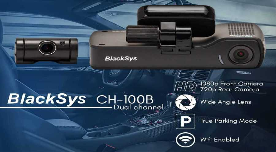 BlackSys CH-100B 2 Channel 1080P FULL HD Front and Rear