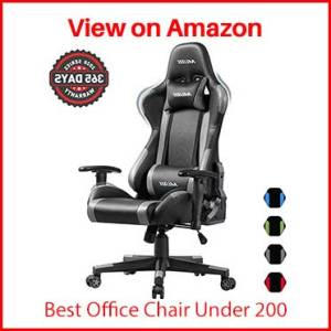Muzii PC Gaming Chair for Pro,4-Color Choice PU Leather Racing Style