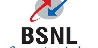 BSNL, Mobile Virtual Network Operator, MVNO