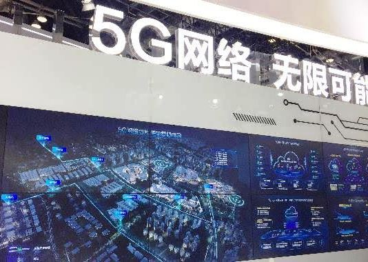 Huawei 5G, Huawei, 5G Network, Smart Grid