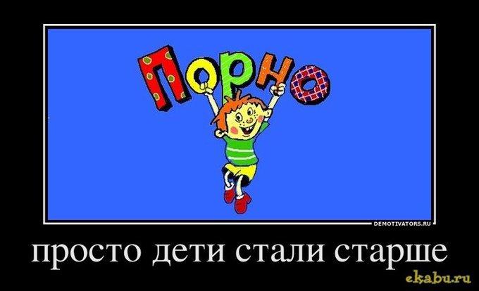 38480620_prosto-deti-stali-starshe_watermark_5143b9cd7efa6e6b37307b2c_108_24_10_10_se_resize_keep_680_None