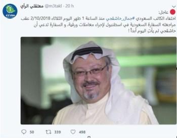 TRIBUNA: Arabia Saudí y los (no) derechos humanos